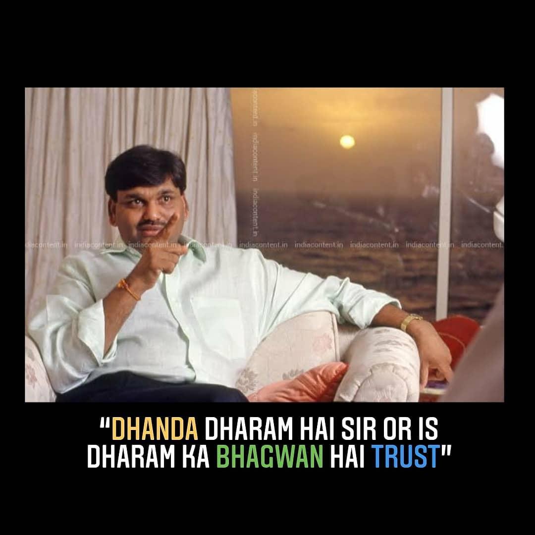 Real Harshad Mehta